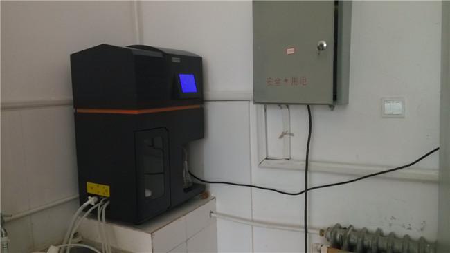 中石油新疆绿成农业开发有限责任公司采购凯氏定氮仪